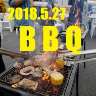 20180527_180954