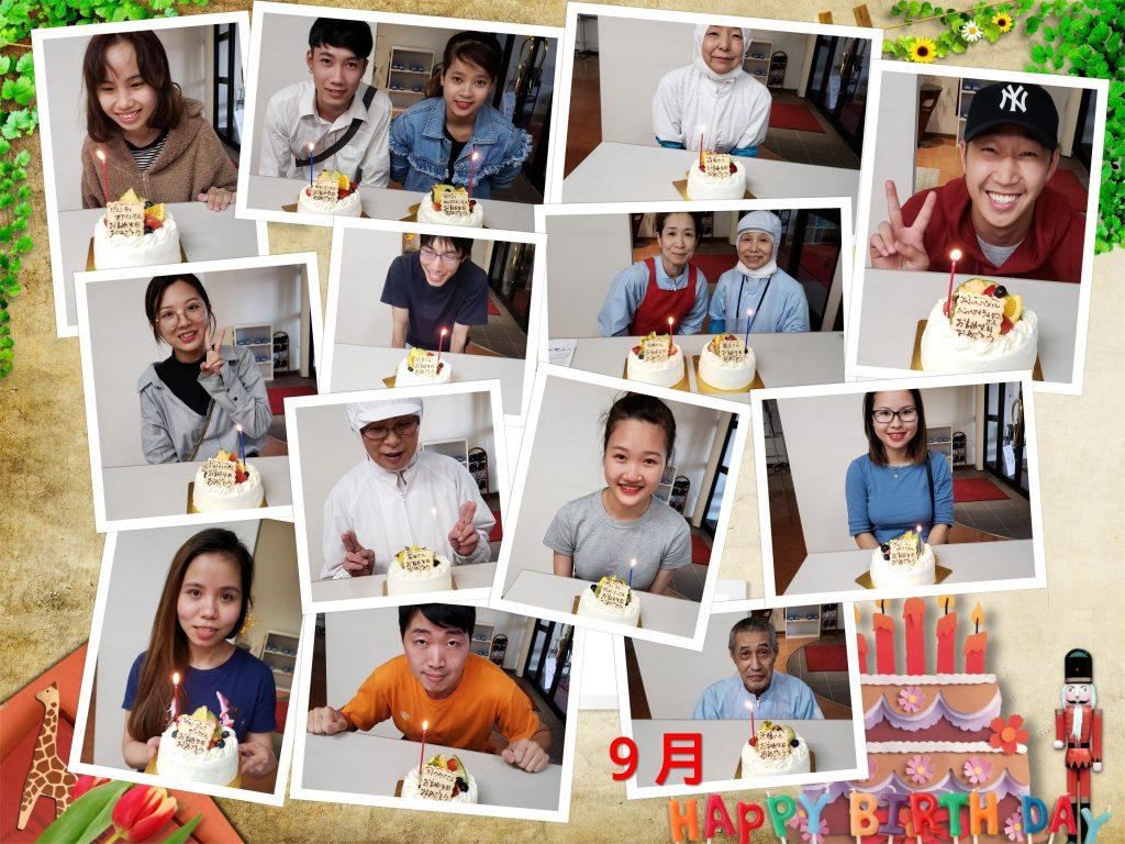 20180921_birthday
