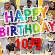 20181019_birthday_top