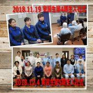 20181119_1204_top
